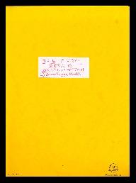 MCleggPV[DoB]-150701-01.pdf
